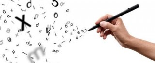 Novo acordo ortográfico é obrigatório a partir do dia 1 de janeiro no Brasil