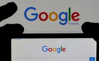 STJ decide que Google não é obrigado a monitorar posts em redes sociais