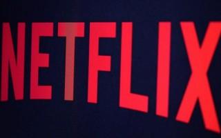 Netflix ficará mais caro no Brasil a partir do mês que vem