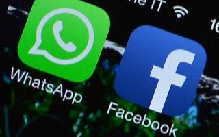 Justiça de Rondônia determina bloqueio de R$ 22,5 milhões do Facebook