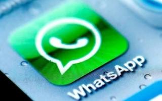 Usuários relatam instabilidade no WhatsApp no Brasil e no mundo