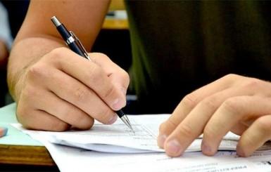 Câmara de Vereadores de Cacoal, RO, abre concurso com 13 vagas