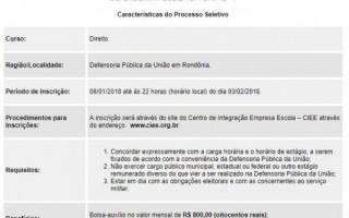 Defensoria Pública da União em Rondônia seleciona estagiários de Direito