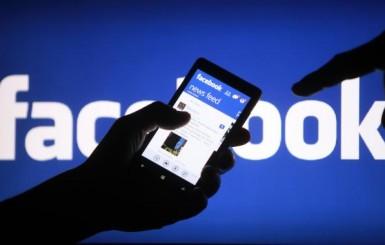 Facebook muda feed de notícias para aumentar posts de amigos e parentes