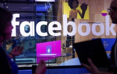 Facebook vai privilegiar posts de amigos e parentes, as  páginas de notícias terão menos espaço