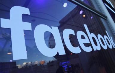 Justiça Federal do Amazonas multa Facebook em R$ 111 milhões por descumprimento de pedido de quebra de sigilo