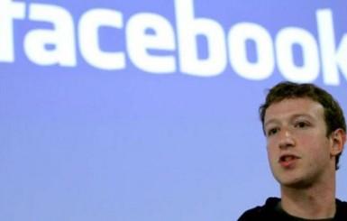 Mais de 443 mil brasileiros também tiveram dados do Facebook vazados