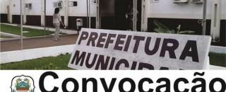 Confira:Prefeitura de Rolim de Moura convoca aprovados em concursos
