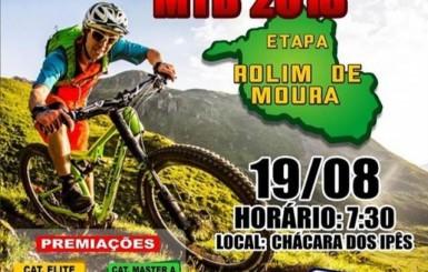 PEDAL RADICAL: Rolim de Moura vai sediar quarta etapa da 1ª Copa Liga Rondoniense MTB 2018
