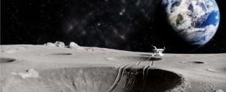 O minúsculo país que lidera a 'corrida do ouro' espacial