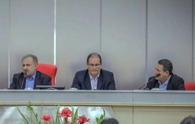 União informa que vai sequestrar recursos das contas do Governo para pagar dívidas do Beron
