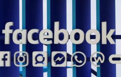 Facebook é pressionado para melhorar proteção de dados