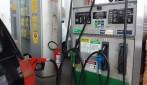 Preço da gasolina cai 2% nas refinarias, anuncia Petrobras