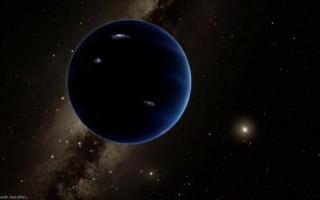 Pode ser que o Planeta 9 não seja exatamente um planeta