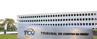 TCU determina que Governo Federal não conclua inclusão de servidores de RO na União