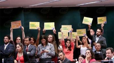 Conselho de Ética aprova parecer pela cassação de Eduardo Cunha