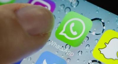 Banco do Brasil irá permitir transferência bancária pelo WhatsApp