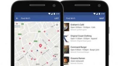 Facebook lança ferramenta para você nunca ficar sem conexão