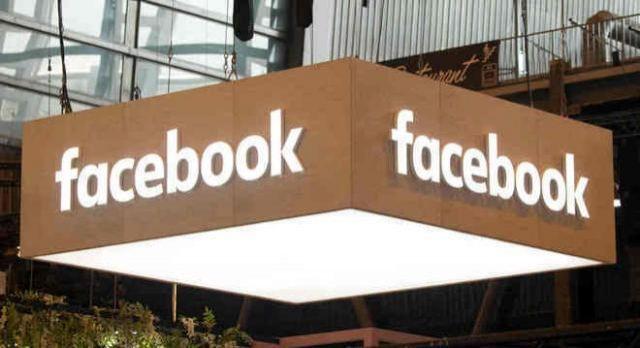 Facebook é investigado por suposto vazamento de dados de brasileiros