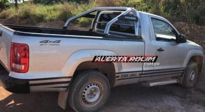 Santa Luzia – Após família ser feita refém por bandidos armados e encapuzados na zona rural, PM recupera veículo roubado e prende suspeitos