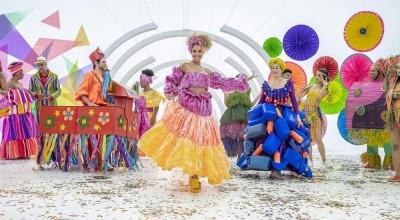 Carnaval de rua é cancelado pela 6ª vez consecutiva em Vilhena, RO
