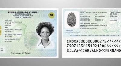 Prazo para órgãos adotarem nova Carteira de Identidade é prorrogado