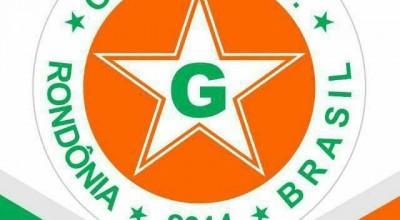 Guaporé Futebol Clube anuncia que está fora do estadual