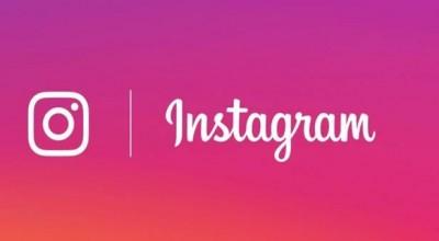 Ferramenta para perfis ganharem dinheiro com vídeos é anunciada pelo Instagram