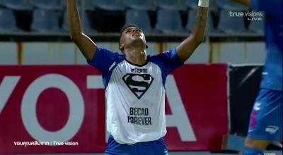 Jogador rondoniense faz homenagem surpresa ao filho de Becão após vitória do Chonburi na Tailândia