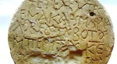 Pedra de 1,4 mil anos é encontrada em Israel