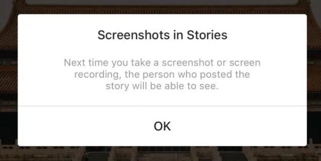 Instagram Stories não vai mais dedurar quando você tirar print