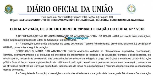 AGU anuncia a retificação do concurso público com 100 vagas; inscrições seguem abertas